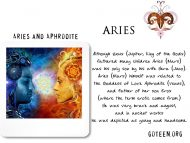 Aries And Aphrodite