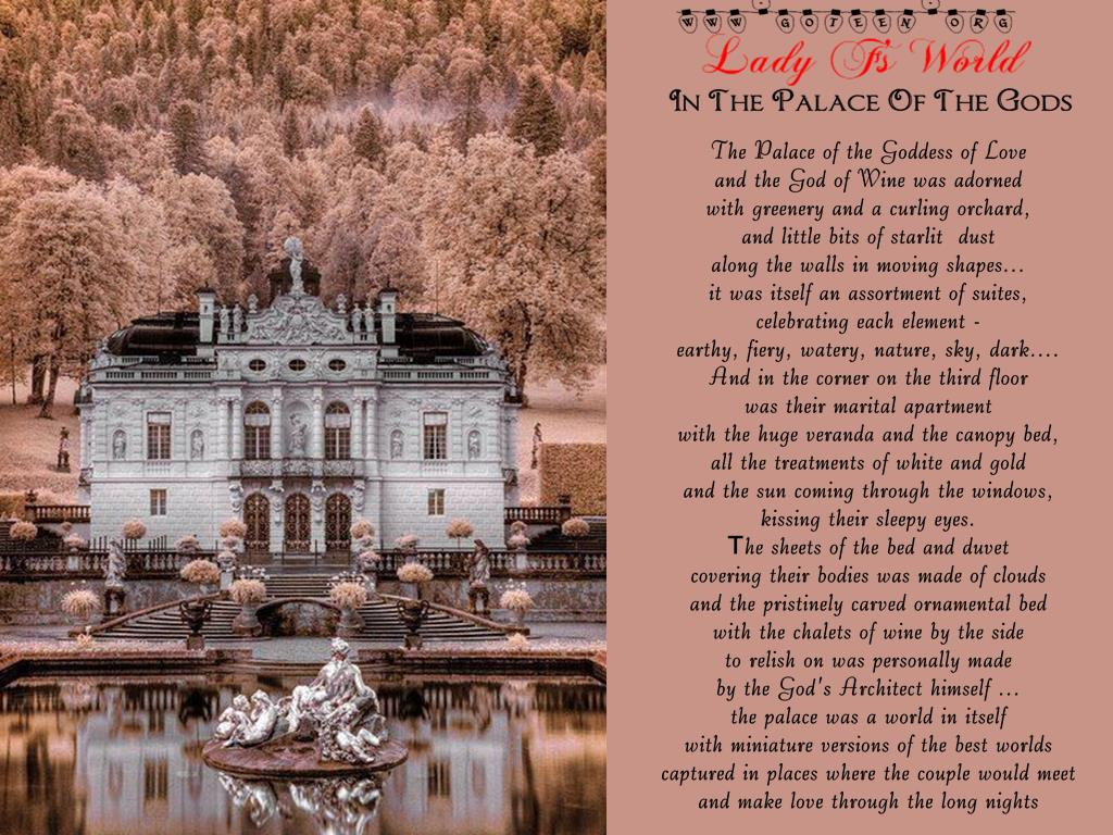 Lady F's World: The Palace of The Gods