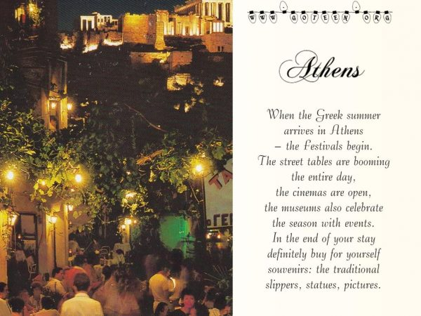 Athens And The Greek Summer