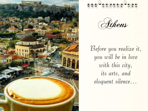In Love With Athens