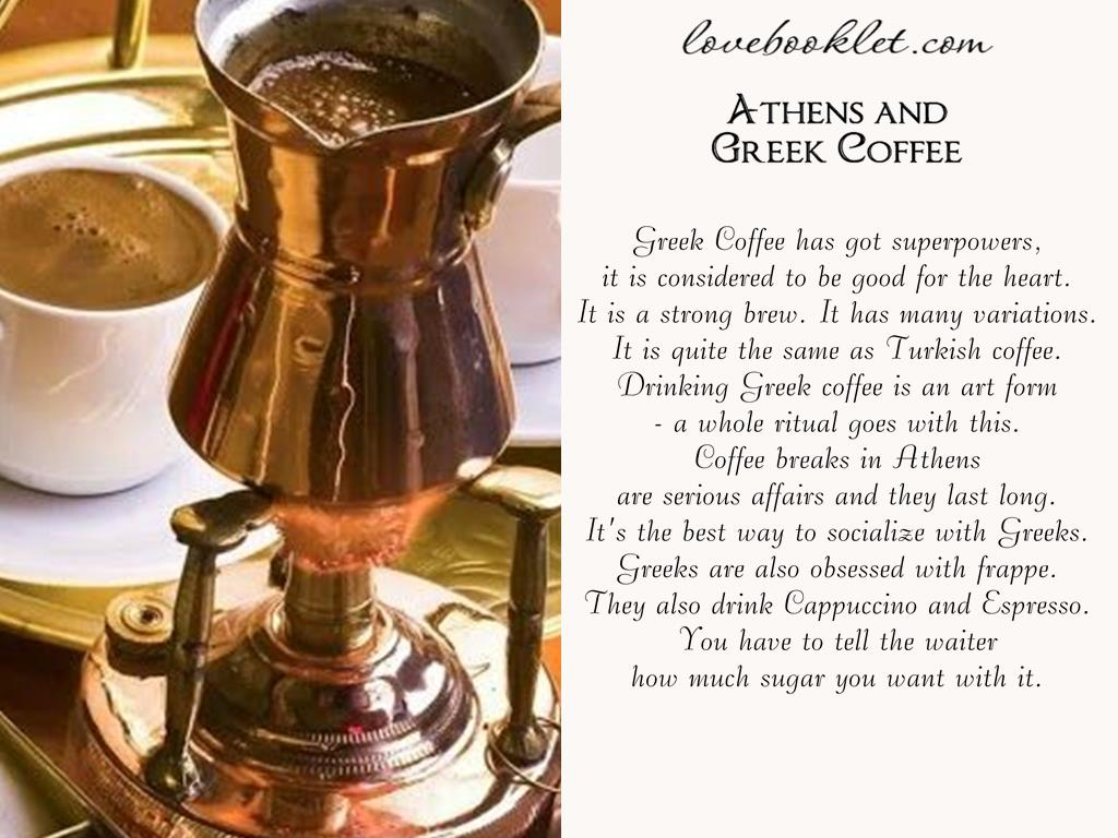 greekcoffee1